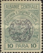 [Same Overprint on Different Issue, tyyppi C]