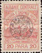 [Same Overprint on Different Issue, tyyppi C1]