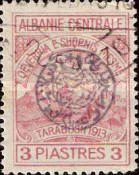 [Same Overprint on Different Issue, tyyppi C3]