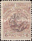 [Same Overprint on Different Issue, tyyppi C4]