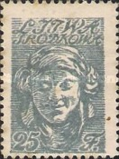 [New Daily Stamps, type C]