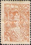 [New Daily Stamps, type D]