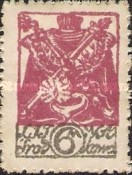 [New Daily Stamps, Typ G]
