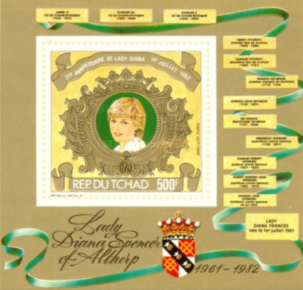[Airmail - The 21st Anniversary of the Birth of Diana, Princess of Wales, type ]