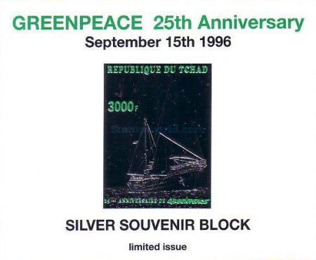 [The 25th Anniversary of Greenpeace, type ]
