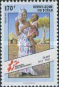 [The 20th Anniversary of Medecins sans Frontieres (Medical Relief Organization), type ADZ3]