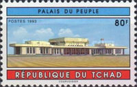 [Palace of the People, type AEC]
