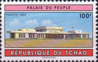 [Palace of the People, type AEC1]