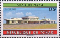 [Palace of the People, type AEC2]