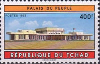 [Palace of the People, type AEC3]