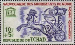 [Airmail - Nubian Monuments Preservation Fund, type BF]