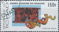 [Chinese New Year - Year of the Dragon, type BFW]