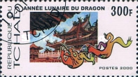 [Chinese New Year - Year of the Dragon, type BFX]