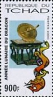 [Chinese New Year - Year of the Dragon, type BGA]