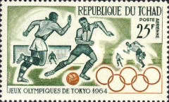 [Airmail - Olympic Games - Tokyo, Japan, type BL]