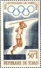 [Airmail - Olympic Games - Tokyo, Japan, type BM]