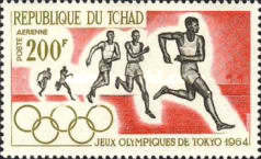 [Airmail - Olympic Games - Tokyo, Japan, type BO]