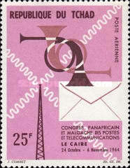 [Airmail - Pan-African and Malagasy Post and Telecommunications Congress, Cairo, type BP]