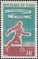[Football World Cup - England, type CU]
