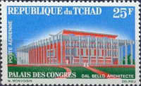 [Airmail - Congress Hall, type DH]