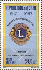 [Airmail - The 50th Anniversary of Lions International, type DP]