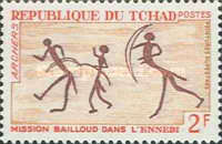 [Bailloud Mission in the Ennedi - Rock Paintings, type EX]