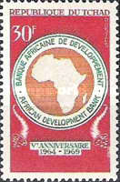 [The 5th Anniversary of African Development Bank, type HM]