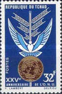 [The 25th Anniversary of United Nations, type IV]
