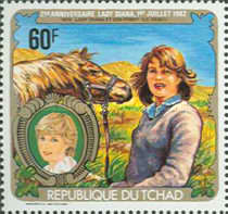 [The 21st Anniversary of the Birth of Diana, Princess of Wales, type WP]