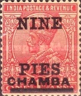 [King George V, 1865-1936 - India Postage Stamp of 1921 Overprinted