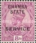 [King George V, 1865-1936 - India Service Stamps Overprinted