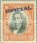 [Postage Stamps of 1928-1930 Overprinted