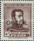 [Postage Stamps of 1956 Overprinted