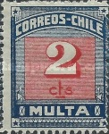 [Numeral Stamps - New Design, type E]