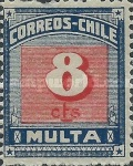 [Numeral Stamps - New Design, type E2]