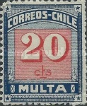 [Numeral Stamps - New Design, type E4]
