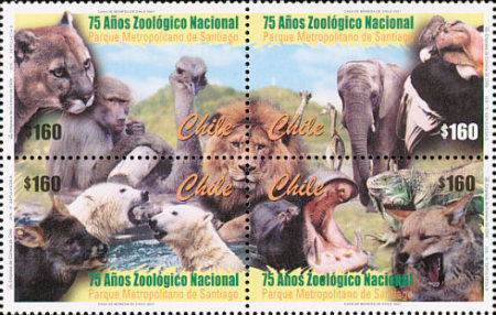 [The 75th Anniversary of Santiago National Zoo, type ]