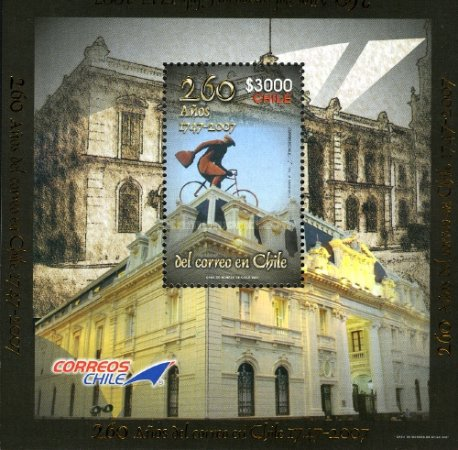 [The 260th Anniversary of Chilean Post, type ]