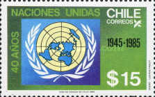 [International Youth Year and 40th Anniversary of the United Nations, type AFP]