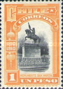 [The 100th Anniversary of Independence, type AH]