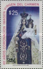 [The 60th Anniversary of Coronation of Virgin of the Carmelites, type AIC]