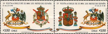 [State Visit by King Juan Carlos and Queen Sofia of Spain, type AQZ]
