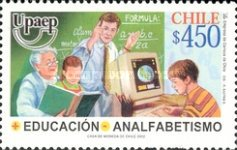 [America - Education and Literacy Campaign, type BQF]