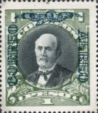 [Airmail - Circulating Free Marks, type BR]