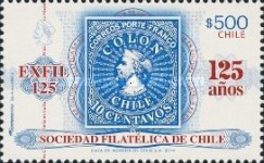 [The 125th Anniversary of the 1st EXFINA National Stamp Exhibition, type CGI]
