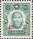 [Postage Stamp of 1941 Overprinted, Typ A]