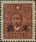 [Postage Stamps of 1942 Overprinted, Typ E2]