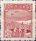 [Military Post - No Value on the Stamp, Typ H]