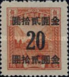 [Issue of 1947 Surcharged, Typ D1]