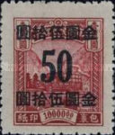 [Issue of 1947 Surcharged, Typ D2]